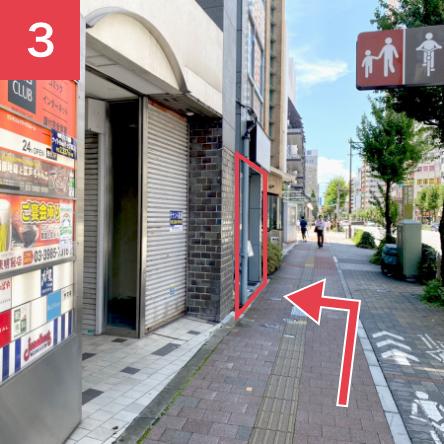 アクセス経路11