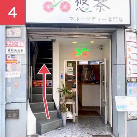 アクセス経路12