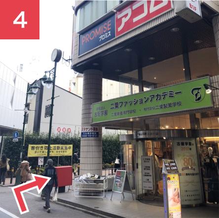 アクセス経路04