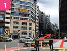 「渋谷」駅(宮益坂出口)から宮益坂をまっすぐ400mほど進んでください。