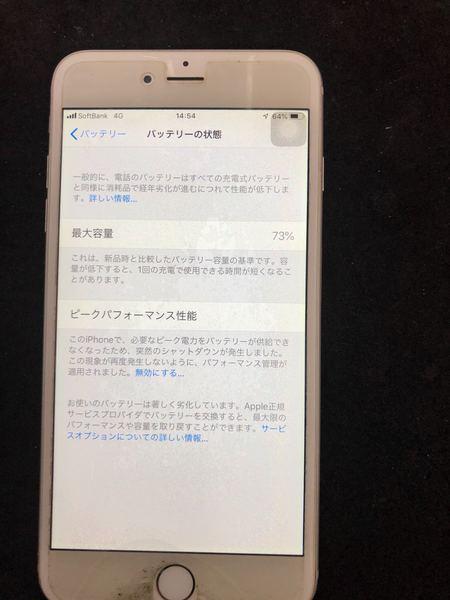 iPhone6+バッテリー交換